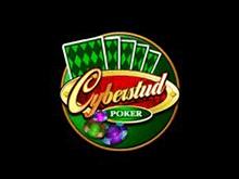 Игровой автомат Кибер Стад Покер