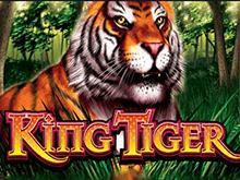 Игровой автомат Король Тигр