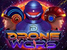 Новый автомат Войны Дронов