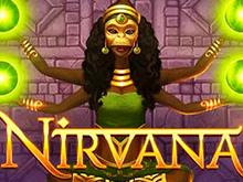 Новая онлайн игра Нирвана: Опыт Будущего