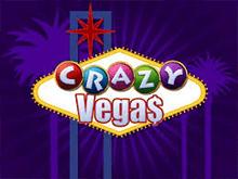 Игровой слот Crazy Vegas