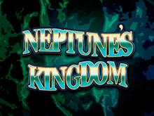 Игровой автомат Neptunes Kingdom